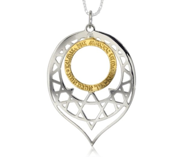 Song Of Songs Pendant In Silver And Gold Haari Jewelry