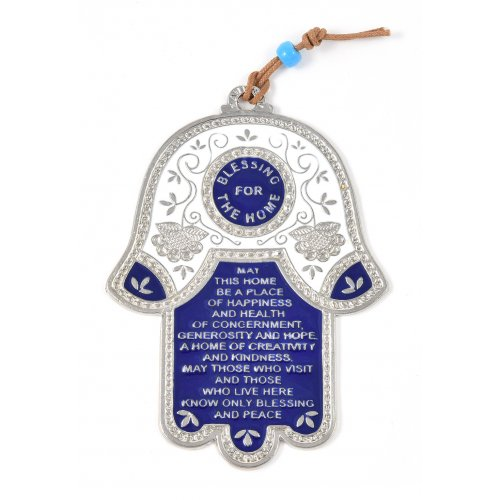 Wall Decor Hamsa English Home Blessing Good Luck Blue and