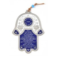 Wall Decor Hamsa English Home Blessing Good Luck Blue and ...