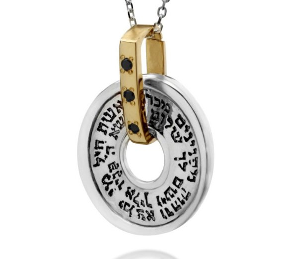 Wheel Of Blessings Kabbalah Necklace Haari Jewish