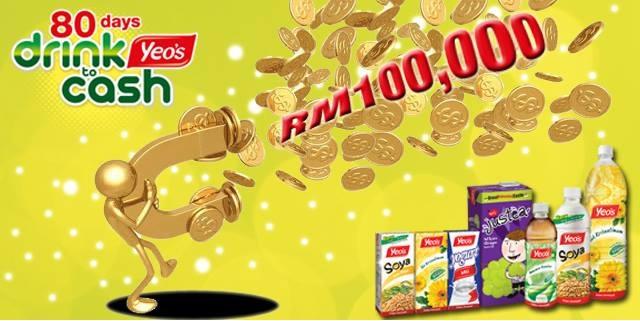 Yeos-RM100K