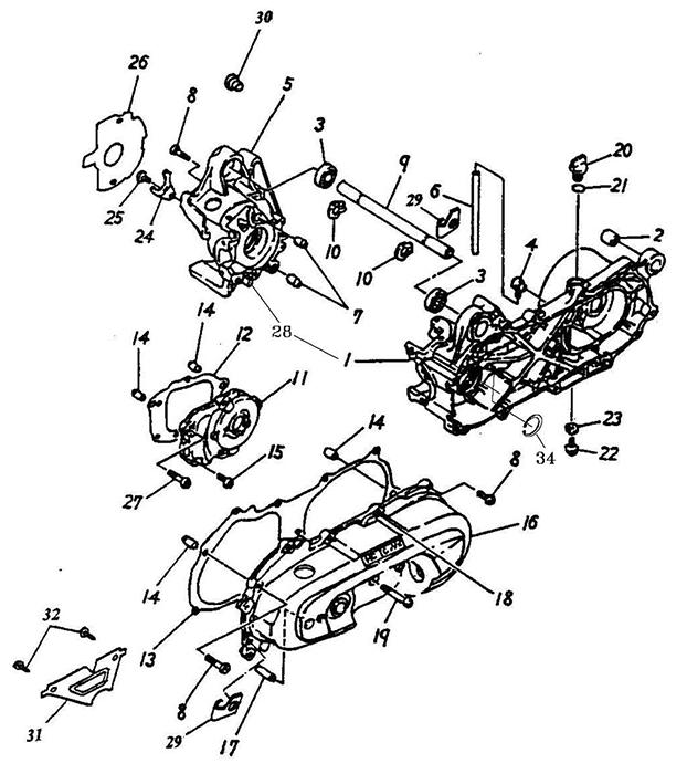 Crankcase (ADLY GTC-50)