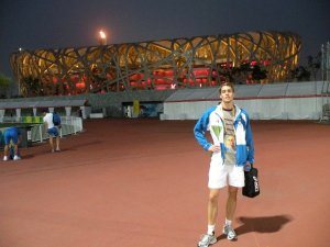 Olimpijske igre Peking 2008