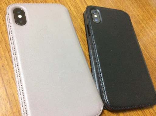 IPhone X  Leather Case Taupe Black ak up com
