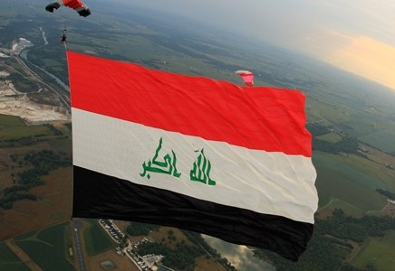 العلم العراقي في موسوعة غينس