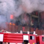 حريق في مبنى الاداراة العامة لمصرف الرافدين في بغداد