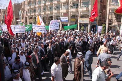 تظاهرة حاشدة في كربلاء تندد بالفلم المسيء