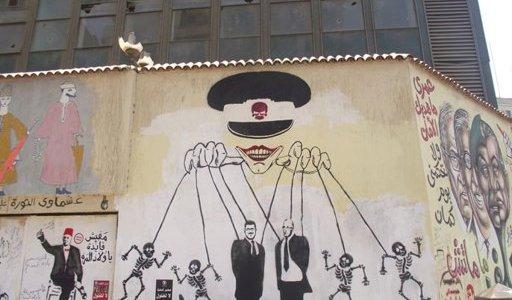 مهرجان القاهرة السينمائي بحتفي بالغرافيتي