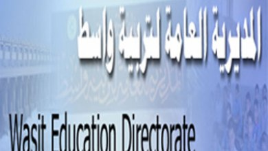 صورة واسط : ستشهد المحافظة نهاية هذا العام القضاء على أخر مدرسة طينية