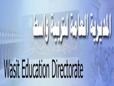 واسط : ستشهد المحافظة نهاية هذا العام القضاء على أخر مدرسة طينية