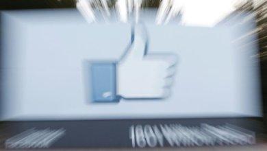 """صورة """"فيسبوك"""" تفرض بدلا ماديا على الشركات في مقابل عروضها التجارية"""