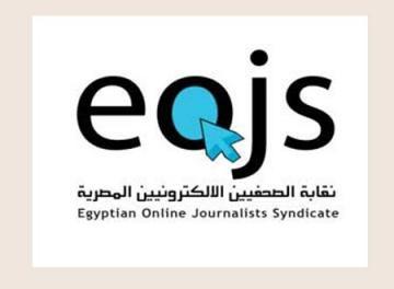 نقابة الصحفيين الالكترونيين تطالب بمعاقبة محافظ البحر الأحمر