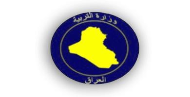 صورة خمس درجات اضافية تمنحها وزارة التربية العراقية لطلبة الصفوف غير المنتهية