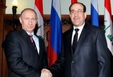 صورة المالكي يؤكد ان اللجنة المشتركة المعنية بتطوير التبادل المشترك بين العراق وروسيا ستكثف نشاطها
