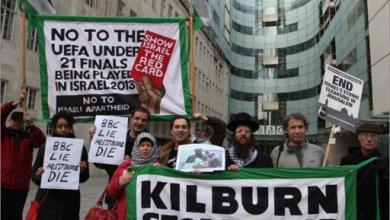 صورة فعاليات في بريطانيا تدعم غزة