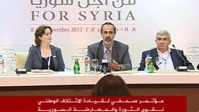 صورة تونس وليبيا تؤجلان الاعتراف بمعارضة سوريا