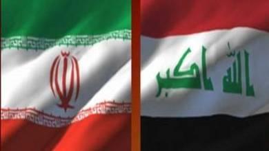 صورة العراق وإيران يتفقان على تشجيع التعاون الإقليمي