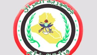 صورة وزارة الدفاع تحيل الضابط المتهم بالاغتصاب الى القضاء