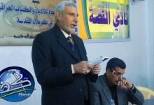 صورة كربلاء : اتحاد الأدباء يؤبن الشاعر محمد علي الخفاجي