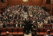 صورة مصر: مجلس الشورى يتولى سلطة التشريع في بداية دورة جديدة