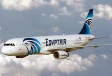 صورة عودة طائرة مصرية من دمشق بسبب العنف