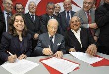 صورة أحزاب تونسية تشكل جبهة معارضة موحدة