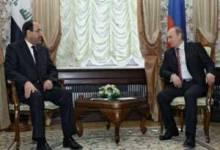 صورة بوتين في اتصال هاتفي يؤكد للمالكي دعمه لوحدة العراق