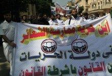 صورة بحكم القضاء.. اللحية مباحة لشرطة مصر