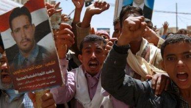 صورة انطلاق الحوار الوطني في اليمن