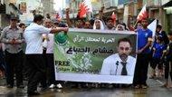 صورة صدامات بين الشرطة ومحتجين بالبحرين