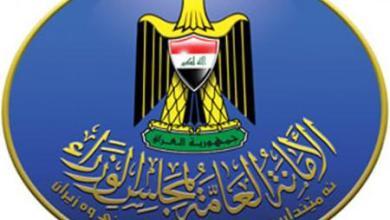 صورة بوشو إبراهيم: اجتماع الحكومة في اربيل يذيب الخلافات بين المركز واقليمه
