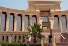 صورة المحكمة الدستورية العليا تبطل مجلس الشورى المصري