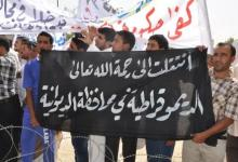 صورة متظاهرون يحذرون مجلس الديوانية الجديد من الفوضى ويلوحون باللجوء الى العنف