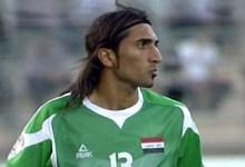 صورة كرار جاسم في طريق العودة الى تشكيلة المنتخب العراقي