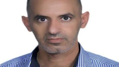 صورة عذرا ايها السادة انهم كبار ايضا     .. بقلم فاهم سوادي
