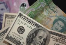 """صورة سويسرا تحقق في تلاعب بأسعار """"العملات"""""""