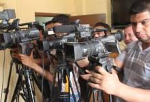 صورة معلومات عن قوائم بأسماء صحفيين عراقيين مهددين بالتصفية