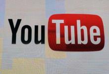 """صورة اكتشف هذا السر الغريب على موقع الـ """"يوتيوب"""""""
