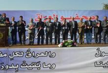 صورة نقابة الصحفيين العراقيين تقيم حفلا ووقفة تضامنية مع الجيش العراقي في حربه ضد الارهاب