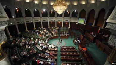 صورة تونس: البرلمان يرفض اعتبار الإسلام المصدر الأساسي للتشريع