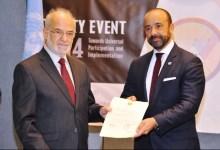 صورة العراق ينضم إلى اتفاقيّة حظر ألاسلحة التقليديّة