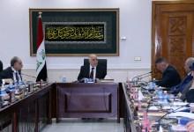 صورة مجلس الوزراء يعقد جلسته الرابعة ويتخذ عدة قرارات