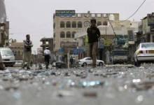صورة مفخخة توقع اكثير من 15 جريحا في اليمن