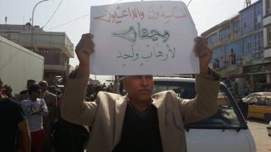 صورة ناشطون في الديوانية يرفعون شعار داعش والفساد وجهان لعملة واحدة