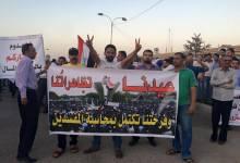 صورة جمعة العيد في الديوانية : مستمرون في تظاهراتنا وعيدنا ازاحة الفاسدين