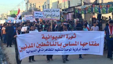 صورة الديوانية:مستمرون بمطالبنا الاصلاحية وفي حساباتنا اقامة دعاوى دولية لحماية المتظاهرين