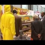 مهرجان العسل الثاني في الديوانية