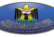 صورة مجلس الوزراء يلزم الوزارات بتامين احتياجاتها من وزارة الصناعة