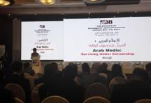 صورة انطلاق فعاليات ملتقى أريج الثامن بمشاركة 300 صحافي وإعلامي عربي وخبير أجنبي
