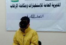 """صورة استخبارات النجف تلقي القبض على """" أمير """" بداعش"""
